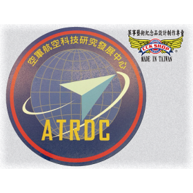 空軍航空科技研究發展中心吸水杯墊